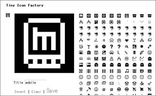 Tiny Icon Factory